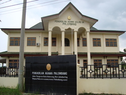 Palembang Court Of Religion
